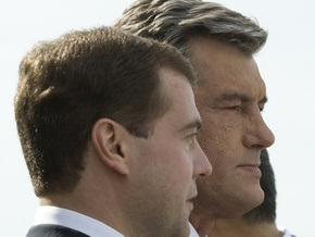Украинская территория никогда не будет использоваться против России - Ющенко