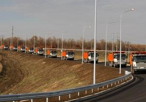 Кабмин предлагает выделить на дороги 13 миллиардов гривен