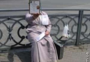 В Ровно священник избил историка за замечание о часах патриарха Кирилла