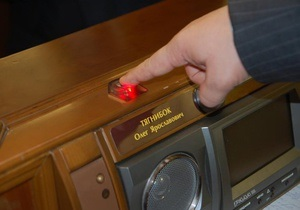 Появился законопроект об уголовной ответственности за нарушение порядка голосования в Раде
