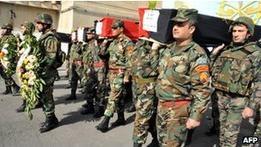 Власти Сирии: в Дамаске убит глава военного госпиталя