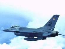СМИ: Самолет-нарушитель границы Ирана принадлежал НАТО