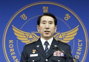 Глава полиции Южной Кореи ушел из-за промаха подчиненных