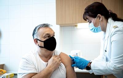 Орбан привился от коронавируса китайской вакциной
