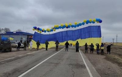 В сторону Крыма запустили украинский флаг