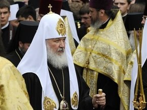 Патриарх Кирилл заявил о заказном характере митингов против его визита в Ровно