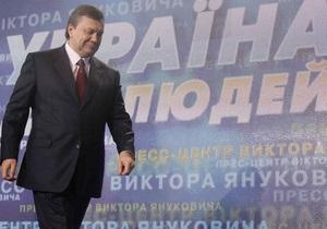 ЗН: В штабе Партии регионов надеются на большинство в 23 регионах
