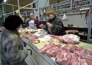 Дело: Под Киевом заложили капсулу строительства оптового рынка сельхозпродукции