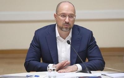 Шмыгаль рассказал о паспортах COVID-вакцинации