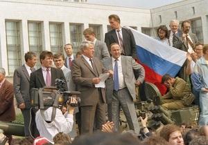 Фотогалерея: Закат империи. 20 лет назад ГКЧП попытался спасти СССР