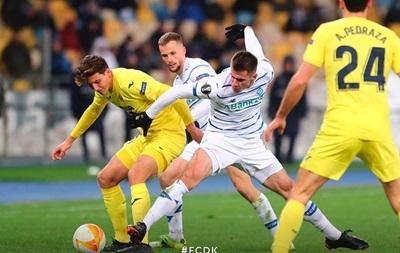 Динамо уступило Вильярреалу, пропустив два гола