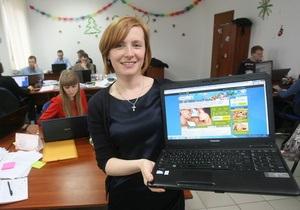 Корреспондент: Распродажа скидок. В Украине расцвет торговли скидками в интернете