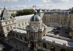 Комиссия Сената Франции признала закон о геноциде армян неприемлемым