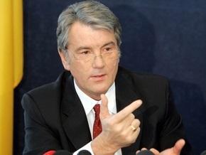 Ющенко отменил свой указ о ликвидации Окружного админсуда