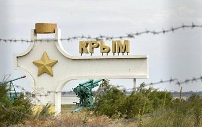 В украинской разведке прокомментировали задержание  шпиона  в Крыму