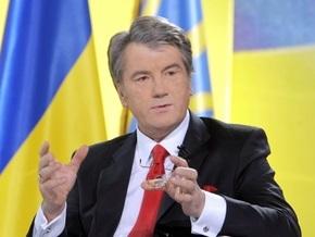 Ситуация с транзитом газа показала отсутствие единой газовой политики в ЕС - Ющенко