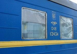 В поезде Харьков - Мариуполь житель Донецка ранил ножом россиянина