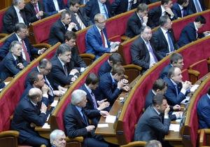 Рада не поддержала законопроект об антикоррупционной проверке Президента и других чиновников