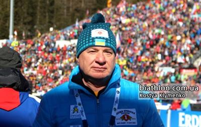 Бринзак оцінив виступ українських біатлоністів у сезоні