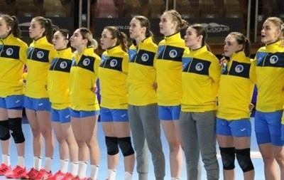Гандболистки сборной Украины узнали соперника в плей-офф ЧМ-2021