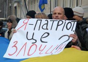 С новым годом строгого режима, Украина: Свобода пикетировала Администрацию Януковича
