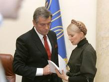 Ющенко поручил Кабмину разобраться с инфляцией