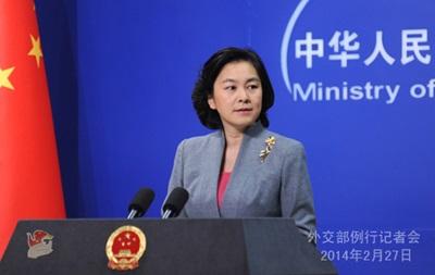 Пекін: Мета Китаю - не перевершити США
