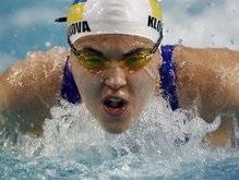 Яна Клочкова может пропустить Олимпиаду в Пекине и завершить карьеру