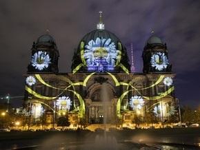 Фотогалерея: Фестиваль света в Берлине