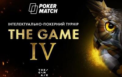 В Україні вперше пройшов інтелектуально-покерний турнір