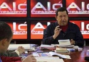 Чавес отверг кандидатуру американского посла