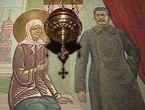 В церкви под Петербургом появилась икона с изображением Сталина