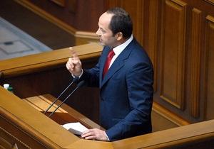Тигипко внес в Раду проект заявления о поддержке курса евроинтеграции Украины