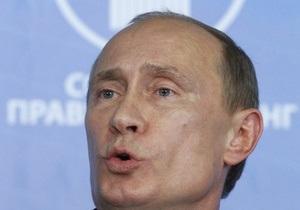 Путин рассказал о прогрессе в создании ЕЭП