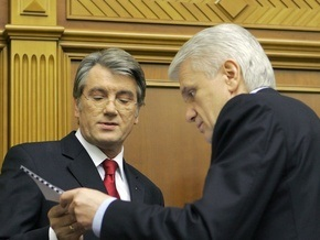 Литвин объяснил, зачем Ющенко нужен двухпалатный парламент
