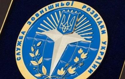 Служба внешней разведки отстранила адвоката, задержанного по делу ОАСК