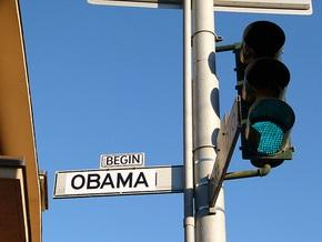 В Сан-Франциско Буш-стрит ненадолго переименовали в улицу Обамы