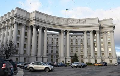 МИД увидел мощный ответ на эскалацию на Донбассе