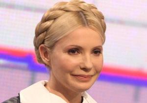 Всемирный конгресс украинцев поздравил Тимошенко с днем рождения