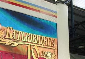 Дело об избиении члена партии Батьківщина взяла под контроль прокуратура Харьковской области