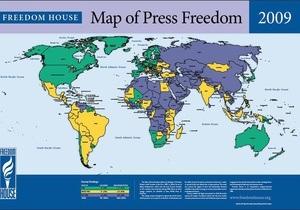 Freedom House: В Украине повысился уровень свободы СМИ
