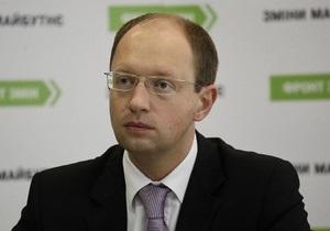 Партия Яценюка заявила, что власть пытается сорвать выборы в парламент