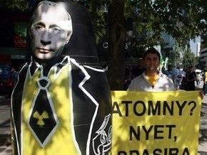 Россия и Турция подписали протокол по Южному потоку