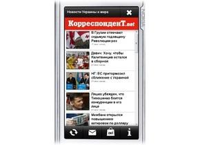 Корреспондент.net запустил собственное приложение для Nokia