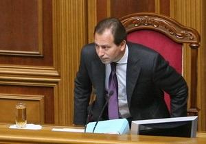 Томенко назвал самых злостных прогульщиков пятой сессии Рады