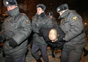 Участника Марша несогласных в Москве посадили на 2,5 года за сломанный милиционеру нос
