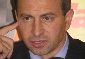 БЮТ не допустит неконституционного создания коалиции - Томенко