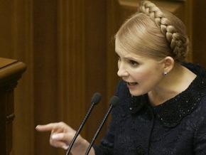 Тимошенко назвала регионалов финансовыми террористами
