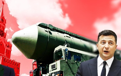 Ядерная держава Украина - не абсурдная идея. Welt