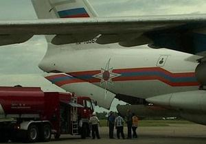 Самолет МЧС России доставил первую партию гуманитарной помощи в Украину